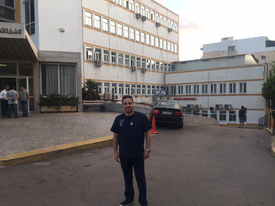 Γιώργος Ζέρβας, Ο Γιώργος Ζέρβας αποχαιρετά το παλιό Νοσοκομείο Χαλκίδας, Eviathema.gr | ΕΥΒΟΙΑ ΝΕΑ - Νέα και ειδήσεις από όλη την Εύβοια