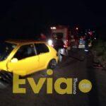 , Τροχαίο ατύχημα  βράδυ Παρασκευής στην Εθνική Οδό Χαλκίδας Λεπούρων πριν το Αλιβέρι [ΦΏΤΟ], Eviathema.gr | Εύβοια Τοπ Νέα Ειδήσεις