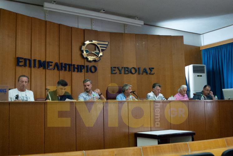 Επιμελητήριο Εύβοιας, Συνεδριάζει το Επιμελητήριο Εύβοιας το απόγευμα της Τετάρτης [ΦΩΤΟΓΡΑΦΙΕΣ], Eviathema.gr | ΕΥΒΟΙΑ ΝΕΑ - Νέα και ειδήσεις από όλη την Εύβοια