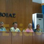 , Επιμελητήριο Εύβοιας: Συνεδρίαση του Διοικητικού Συμβουλίου με 5 θέματα συζήτησης το απόγευμα της Τετάρτης 21/10, Eviathema.gr | Εύβοια Τοπ Νέα Ειδήσεις