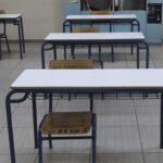 , Ηλιούπολη: Πως προδόθηκε η μυστική σχέση του 44χρονου καθηγητή με την 14χρονη μαθήτρια, Eviathema.gr | Εύβοια Τοπ Νέα Ειδήσεις