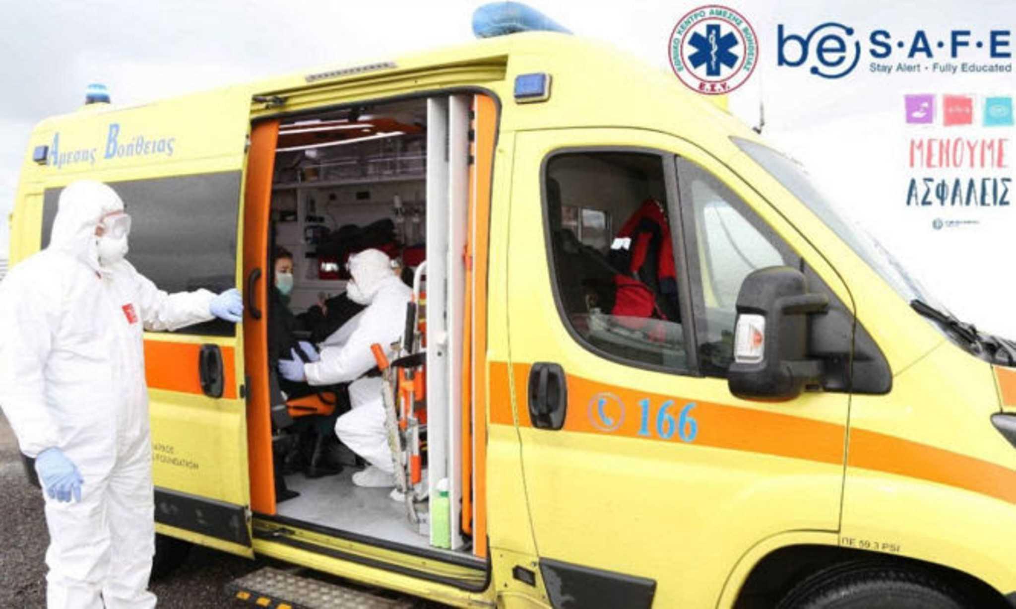 ΕΚΑΒ: Καθυστέρησε… 5 ώρες να παραλάβει, ΕΚΑΒ: Καθυστέρησε… 5 ώρες να παραλάβει ασθενή – Διατάχθηκε ΕΔΕ, Eviathema.gr   Εύβοια Τοπ Νέα Ειδήσεις