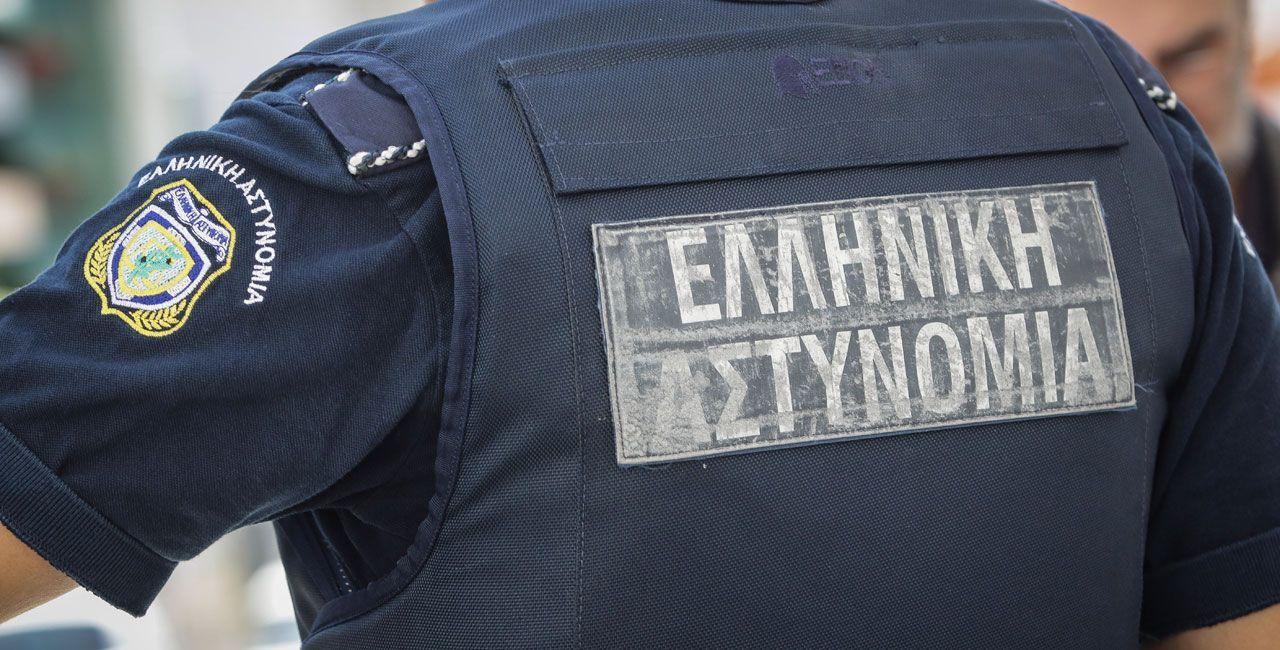 Μετά από στοχευμένες αστυνομικές επιχειρήσεων, Μετά από στοχευμένες αστυνομικές επιχειρήσεων  συνολικά 19 συλλήψεις σε όλη την Στερεά Ελλάδα την  Δευτέρα, Eviathema.gr   Εύβοια Τοπ Νέα Ειδήσεις