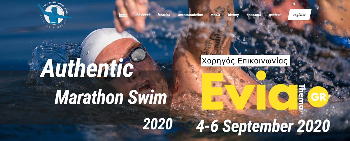 Το eviathema.gr χορηγός επικοινωνίας στον Αυθεντικό Μαραθώνιο Κολύμβησης, Το eviathema.gr χορηγός επικοινωνίας στον Αυθεντικό Μαραθώνιο Κολύμβησης, Eviathema.gr | Εύβοια Τοπ Νέα Ειδήσεις