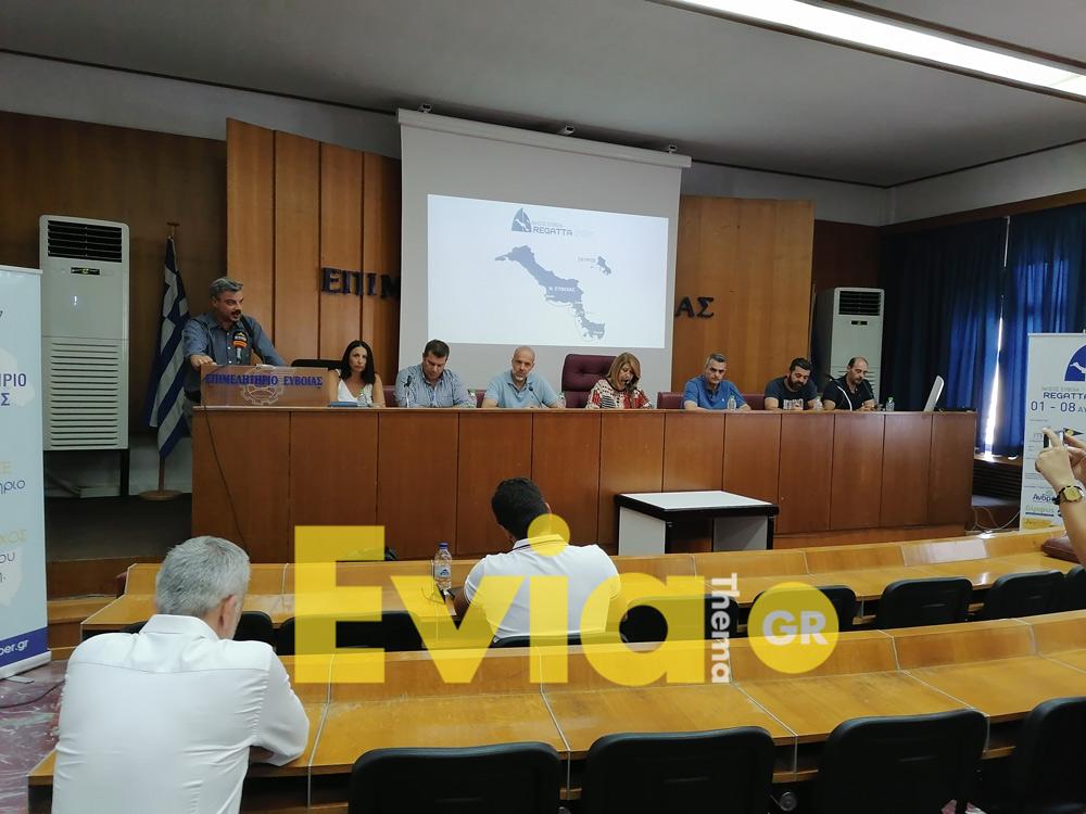 , Πραγματοποιήθηκε η παρουσίαση της Διοργάνωσης Νήσος Εύβοια – Regatta 2020 [ΦΩΤΟΓΡΑΦΙΕΣ], Eviathema.gr | ΕΥΒΟΙΑ ΝΕΑ - Νέα και ειδήσεις από όλη την Εύβοια