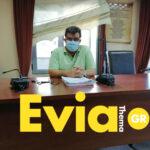 , Ο Ιατρός Βασίλης Ηλιάδης παρέχει δωρεάν ιατρικές εξετάσεις σε όλους τους πληγέντες του Δήμου, Eviathema.gr | Εύβοια Τοπ Νέα Ειδήσεις