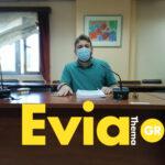 , Τεράστιο το μέγεθος των επιπλοκών της πανδημίας στην οικονομία.  Ανάγκη από θεραπεία και η οικονομία… του Βασίλη Σιμιτζή, Eviathema.gr | Εύβοια Τοπ Νέα Ειδήσεις