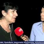 , Κατώτερη των περιστάσεων η Πρόεδρος της ΔΗΚΑΔΙΜΕ στην Παρουσίαση του Οδηγού, Eviathema.gr | Εύβοια Τοπ Νέα Ειδήσεις