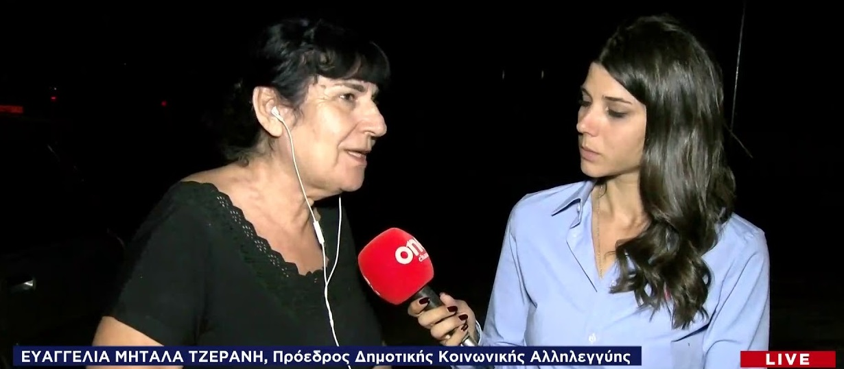 Κατώτερη των περιστάσεων η Πρόεδρος της ΔΗΚΑΔΙΜΕ, Κατώτερη των περιστάσεων η Πρόεδρος της ΔΗΚΑΔΙΜΕ στην Παρουσίαση του Οδηγού, Eviathema.gr | Εύβοια Τοπ Νέα Ειδήσεις