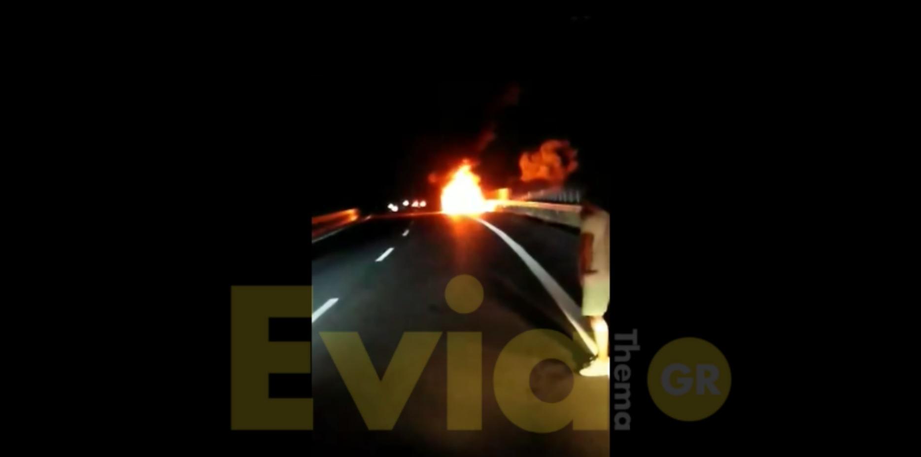 Σχηματάρι: Παρανάλωμα του πυρός ΙΧ το βράδυ της Κυριακής, Σχηματάρι: Παρανάλωμα του πυρός ΙΧ το βράδυ της Κυριακής [ΒΙΝΤΕΟ], Eviathema.gr | ΕΥΒΟΙΑ ΝΕΑ - Νέα και ειδήσεις από όλη την Εύβοια