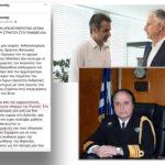 """, Προκλητική ανάρτηση του Νικόλαου Φατούση, διευθυντή του Πολιτικού Γραφείου του Βουλευτή ΝΔ Σπύρου Πνευματικού: """"Η Ελλάδα σώθηκε από την Κομμουνιστική λαίλαπα"""", Eviathema.gr   Εύβοια Τοπ Νέα Ειδήσεις"""