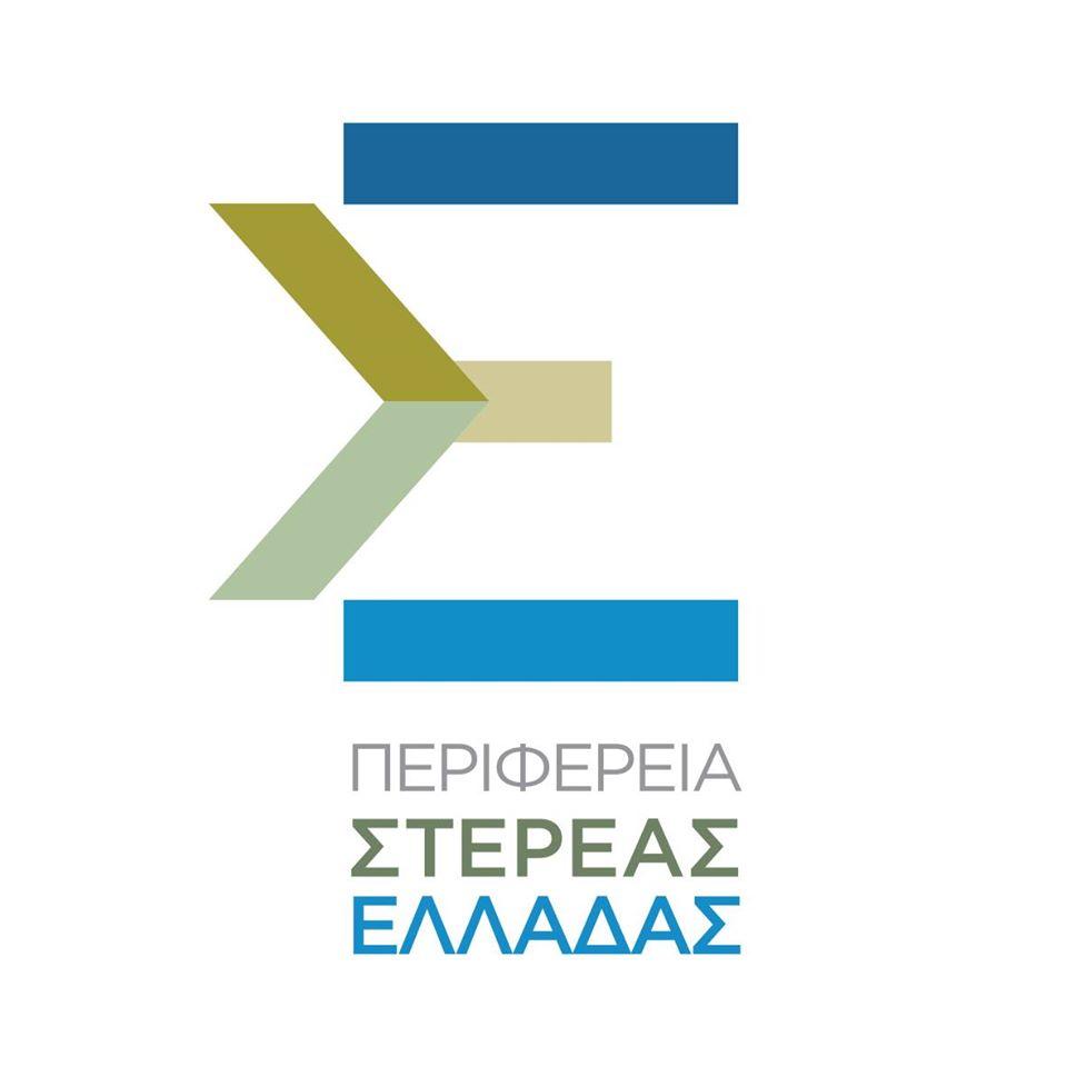 , Διαδικασία υποβολής αίτησης αποζημίωσης πληγεισών επιχειρήσεων απο τις πλημμύρες της 9ης Αυγούστου 2020, Eviathema.gr | ΕΥΒΟΙΑ ΝΕΑ - Νέα και ειδήσεις από όλη την Εύβοια
