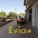 , Ανιδιοτελής η προσφορά του…, Eviathema.gr | Εύβοια Τοπ Νέα Ειδήσεις