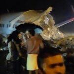 , Ινδία: Συντριβή αεροσκάφους με 191 επιβάτες – Κόπηκε στα δύο η άτρακτος, Eviathema.gr | Εύβοια Τοπ Νέα Ειδήσεις