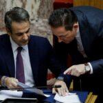 , Ανασχηματισμός: Πέντε μόνο αλλαγές στην κυβέρνηση – Κανένας Βουλευτής της Εύβοιας μέσα, Eviathema.gr   Εύβοια Τοπ Νέα Ειδήσεις