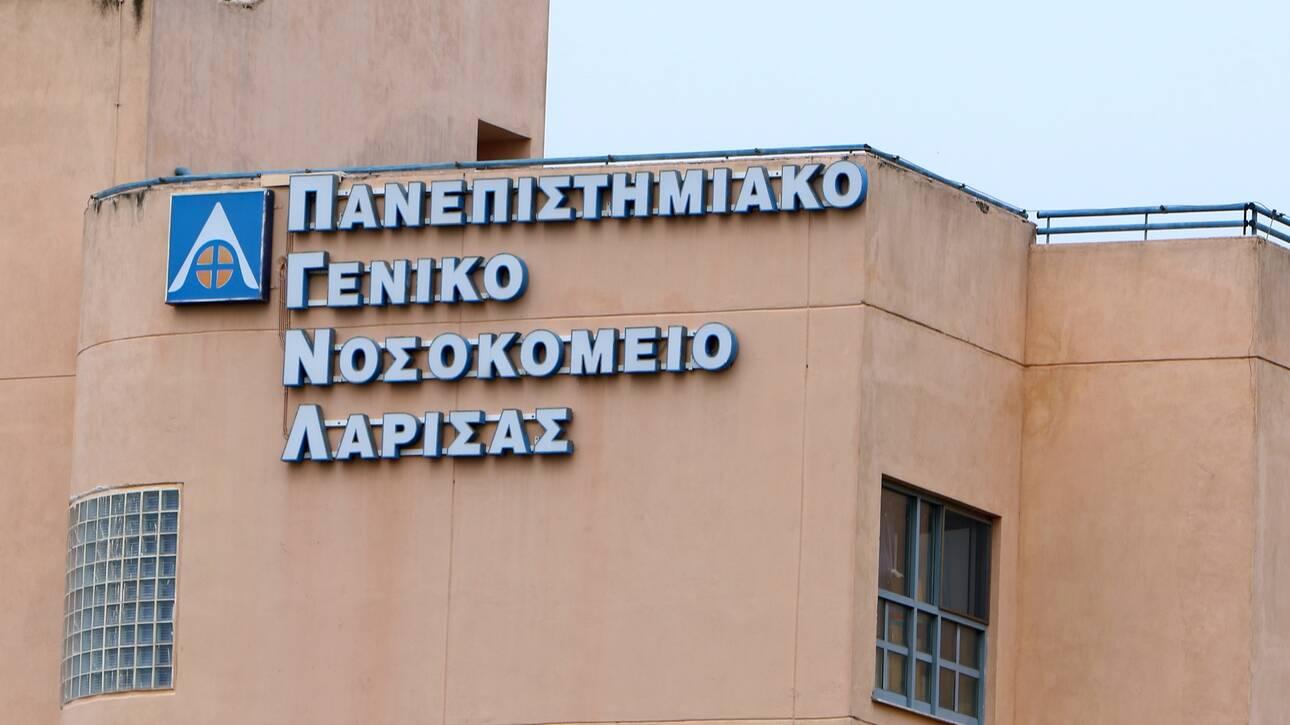 , Λάρισα: Επτά νοσοκομειακοί γιατροί θετικοί στον Κορονοϊό, Eviathema.gr | ΕΥΒΟΙΑ ΝΕΑ - Νέα και ειδήσεις από όλη την Εύβοια