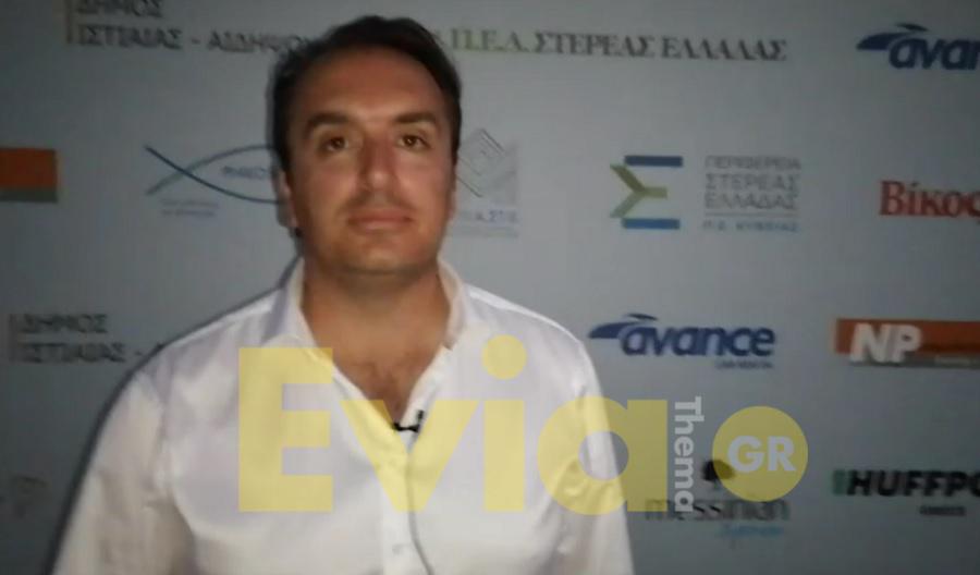 Ο Γιάννης Κοντζιάς στο Αυθεντικό Μαραθώνιο Κολύμβησης στο Πευκί, Ο Γιάννης Κοντζιάς στο Αυθεντικό Μαραθώνιο Κολύμβησης στο Πευκί [ΔΗΛΩΣΕΙΣ], Eviathema.gr | ΕΥΒΟΙΑ ΝΕΑ - Νέα και ειδήσεις από όλη την Εύβοια