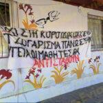 , Κατάληψη στο Γυμνάσιο Ψαχνών – Τις αλυσίδες έκοψε ο Δήμαρχος και έληξε η κινητοποίηση, Eviathema.gr | Εύβοια Τοπ Νέα Ειδήσεις