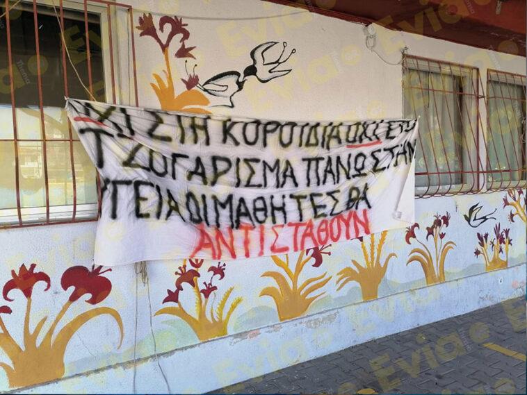 Κατάληψη Γυμνασίου Ψαχνά Ευβοίας, Κατάληψη στο Γυμνάσιο Ψαχνών – Τις αλυσίδες έκοψε ο Δήμαρχος και έληξε η κινητοποίηση, Eviathema.gr | ΕΥΒΟΙΑ ΝΕΑ - Νέα και ειδήσεις από όλη την Εύβοια
