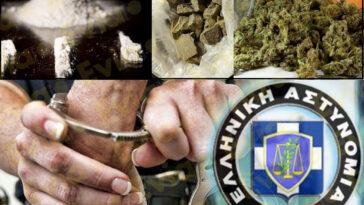 Χαλκίδα Ευβοίας Τους έπιασαν με Ηρωίνη Κοκαΐνη και Κάναβη, Χαλκίδα Ευβοίας: Τους έπιασαν επ΄ αυτοφώρω με Ηρωίνη, Κοκαΐνη και Κάναβη, Eviathema.gr | ΕΥΒΟΙΑ ΝΕΑ - Νέα και ειδήσεις από όλη την Εύβοια