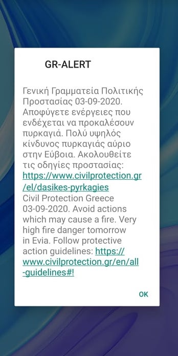 ενημερώνει για Υψηλό Κίνδυνο Πυρκαγιάς στην Εύβοια, Η Γενική Γραμματεία Πολιτικής Προστασίας ενημερώνει για Υψηλό Κίνδυνο Πυρκαγιάς στην Εύβοια, Eviathema.gr | Εύβοια Τοπ Νέα Ειδήσεις