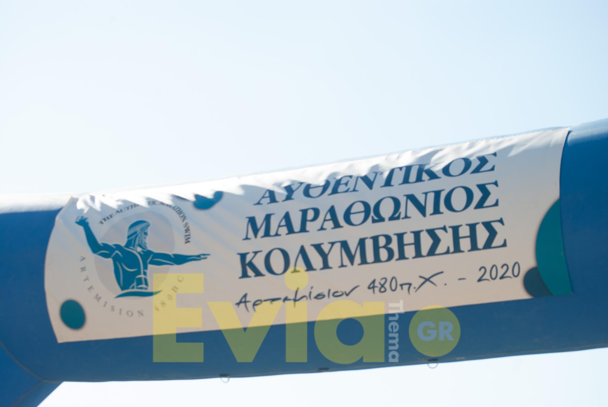 η πρώτη μέρα της Μεγάλης Διοργάνωσης του Μαραθωνίου Κολύμβησης Πευκί