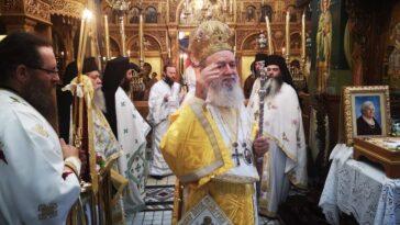Ιερά μονή Οσίου Δαυίδ