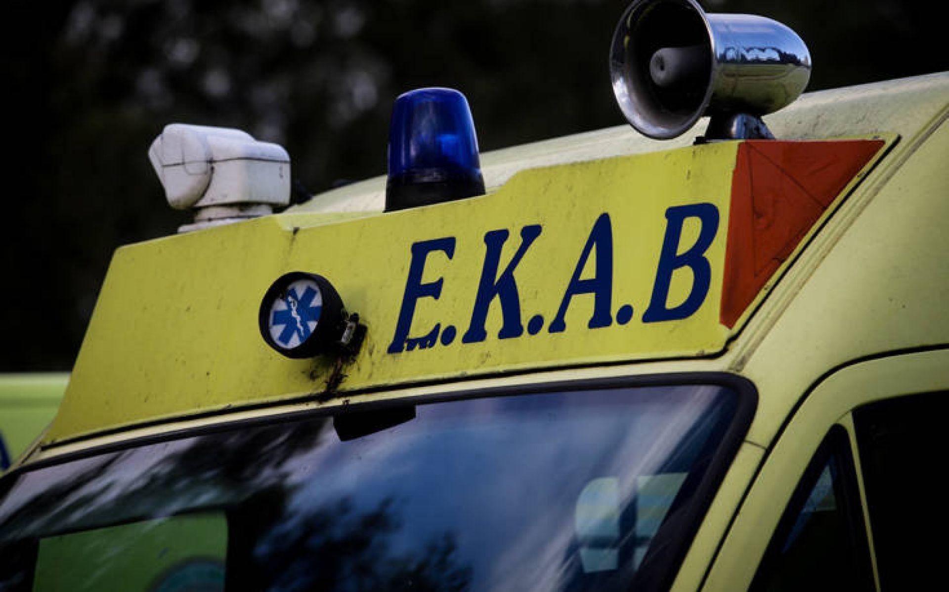 Χαλκίδα Ευβοίας: Την παρέσυρε φορτηγό μέσα στο λιμάνι, Χαλκίδα Ευβοίας: Την παρέσυρε φορτηγό μέσα στο λιμάνι – Στο νοσοκομείο η 75χρονη τραυματισμένη, Eviathema.gr | ΕΥΒΟΙΑ ΝΕΑ - Νέα και ειδήσεις από όλη την Εύβοια