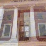 , Νέα ενημέρωση για το Κρούσμα Κορονοϊού στα Δικαστήρια Χαλκίδας. Η κόρη του θύματος έχει απολυθεί εδώ και δύο εβδομάδες από το κατάστημα εστίασης στην Παραλία Χαλκίδας όπου εργαζόταν, Eviathema.gr   Εύβοια Τοπ Νέα Ειδήσεις