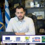 , Περιφέρεια Στερεάς Ελλάδας: Νέα έργα, ιδιωτικού και δημόσιου χαρακτήρα, μέσω LEADER συνολικού προϋπολογισμού άνω των 5.200.000 ευρώ, Eviathema.gr | Εύβοια Τοπ Νέα Ειδήσεις