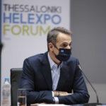 , Μητσοτάκης: Στόχος της κυβέρνησης είναι να απαλύνει τον πόνο από τις συνέπειες του κορονοϊού (pics), Eviathema.gr | Εύβοια Τοπ Νέα Ειδήσεις