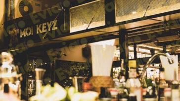 Monkeyz Bar Νέας Φιλαδέλφειας, Monkeyz All Day Bar – Το Must Στέκι της Νέας Φιλαδέλφειας, Eviathema.gr | ΕΥΒΟΙΑ ΝΕΑ - Νέα και ειδήσεις από όλη την Εύβοια