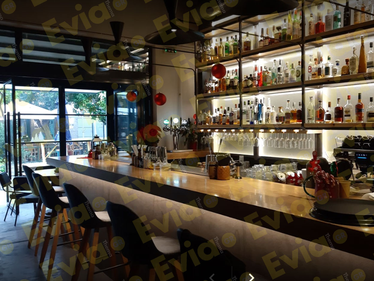 Monkeyz Bar Νέας Φιλαδέλφειας