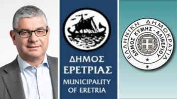 Δήμο Κύμης Αλιβερίου από το Υπουργείο Ανάπτυξης, Πάνω από 3.000.000 ευρώ στον Δήμο Κύμης Αλιβερίου και 1.000.000 στον Δήμο Ερέτριας από το Υπουργείο Ανάπτυξης για καταστροφές, Eviathema.gr | ΕΥΒΟΙΑ ΝΕΑ - Νέα και ειδήσεις από όλη την Εύβοια