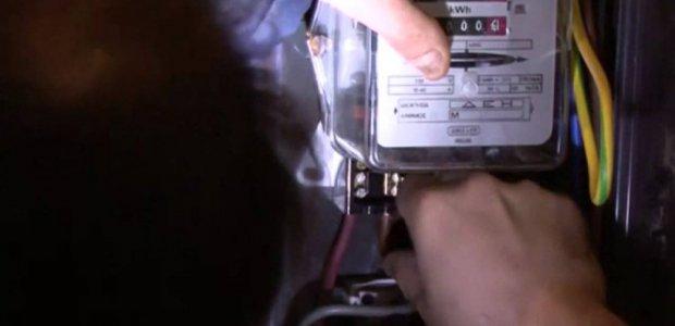 Σύλληψη 13 ατόμων για κλοπή ηλεκτρικού ρεύματος, Σύλληψη 13 ατόμων για κλοπή ηλεκτρικού ρεύματος, Eviathema.gr | Εύβοια Τοπ Νέα Ειδήσεις