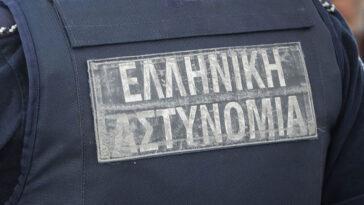 Αστυνομία Ναρκωτικά Εύβοια - Eviathema.gr