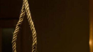 Αυτοκτονία Χαλκίδα