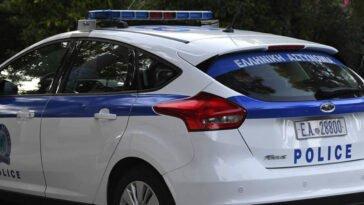 Αστυνομία - Eviathema.gr