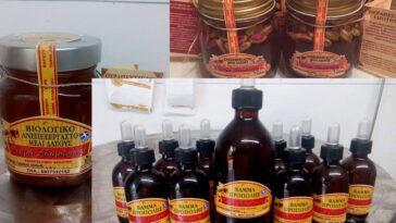 Κτήμα Αδαμάντινος Βιολογικό Μέλι