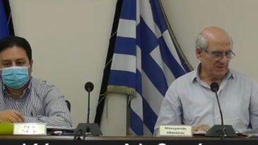Τακτική συνεδρίαση του Δημοτικού Συμβουλίου του Δήμου Κύμης-Αλιβερίου, Δήμος Κύμης – Αλιβερίου: Συνεδρίαση του Δημοτικού Συμβουλίου την Παρασκευή 05/02, Eviathema.gr | ΕΥΒΟΙΑ ΝΕΑ - Νέα και ειδήσεις από όλη την Εύβοια