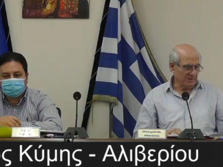 ψηφίσματος Δήμου Κύμης Αλιβερίου υποβάθμιση ΕΦΚΑ Κύμη