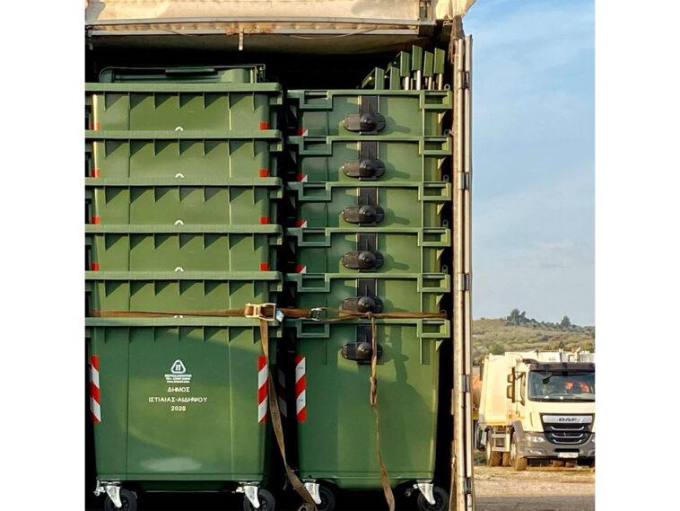 Δήμος Ιστιαίας Αιδηψού Κάδοι ανακύκλωσης