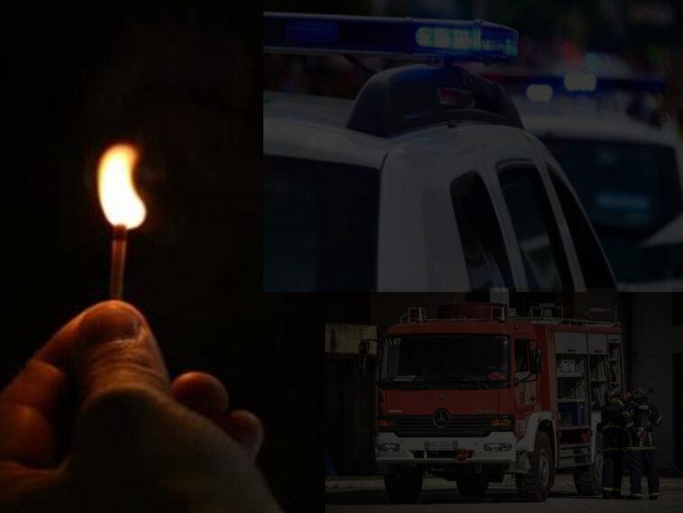 έξω από την Χαλκίδα στην Εύβοια, Φύλλα Χαλκίδας: Πυρομανής πέταγε φλεγόμενα αντικείμενα στον δρόμο, Eviathema.gr | Εύβοια Τοπ Νέα Ειδήσεις