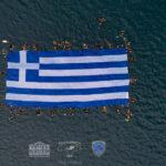 , Άπλωσαν σημαία 104 τετραγωνικών μέσα στη θάλασσα της Σάμου (video), Eviathema.gr | Εύβοια Τοπ Νέα Ειδήσεις