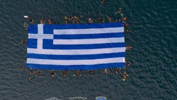 Σάμος Σημαία