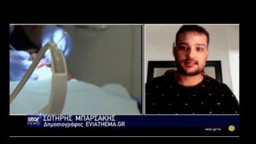 σωτήρης-μπαρσάκης-δημοσιογράφος-εύβοια