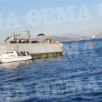 , Κόπηκε στα δύο το «Καλλιστώ» του Πολεμικού Ναυτικού – Ρυμουλκείται στη Σαλαμίνα, Eviathema.gr   Εύβοια Τοπ Νέα Ειδήσεις