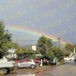 Ψαχνά Νέα Ουράνιο Τόξο βροχή