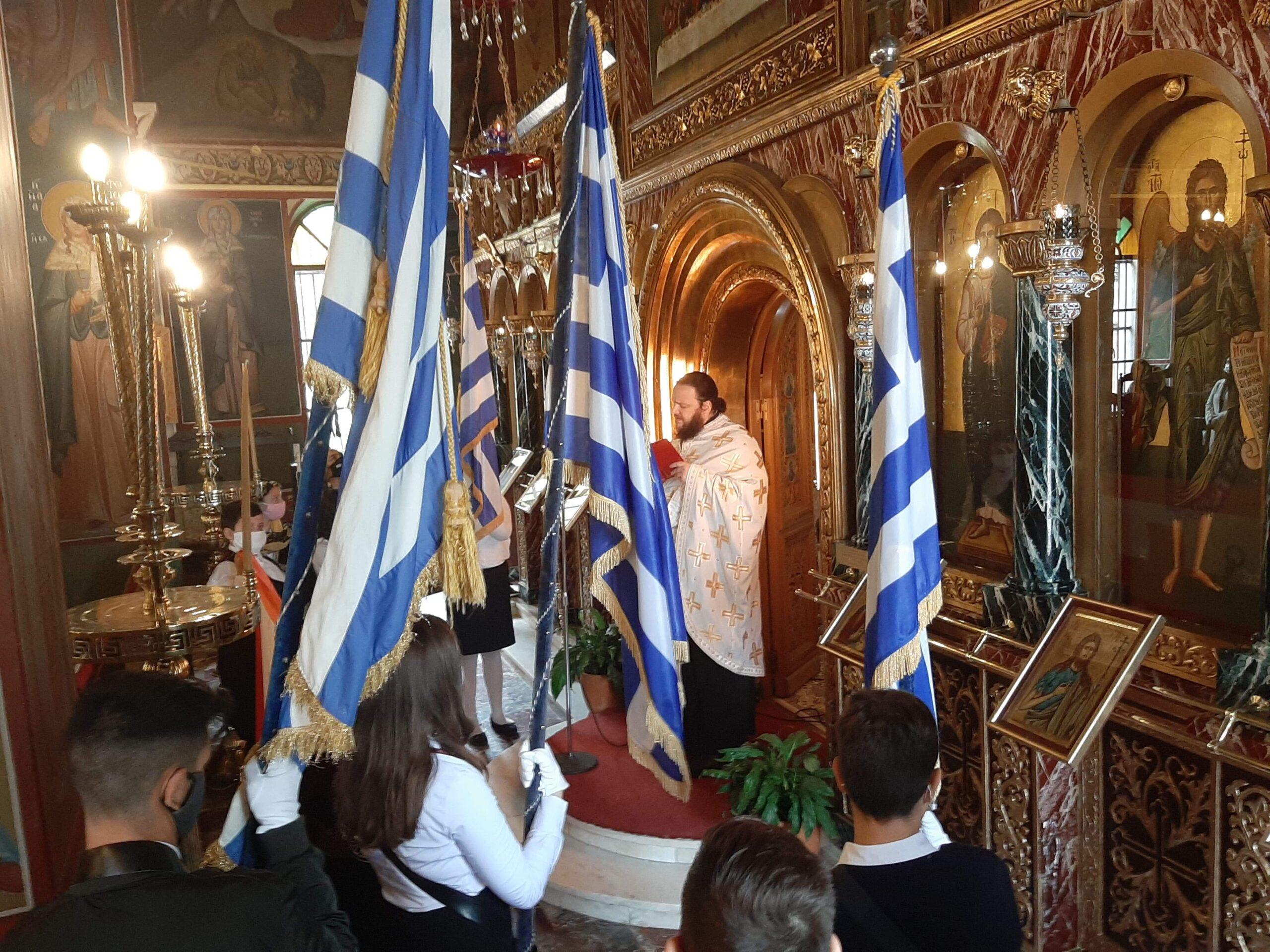 εθνικής επετείου της 28ης Οκτωβρίου τελέσθηκε, Ερέτρια: Η δοξολογία και η κατάθεση στεφάνων για την 28η Οκτωβρίου [ΦΩΤΟΓΡΑΦΙΕΣ], Eviathema.gr | Εύβοια Τοπ Νέα Ειδήσεις