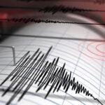 σεισμός ερέτρια